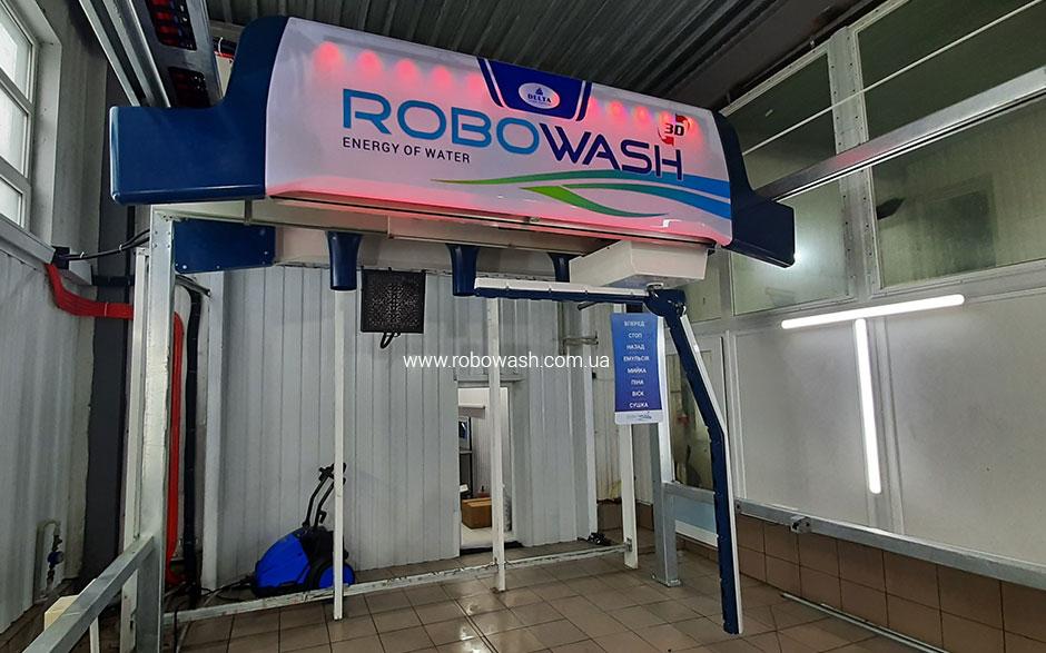 бесконтактная мойка robowash bmw центр херсон