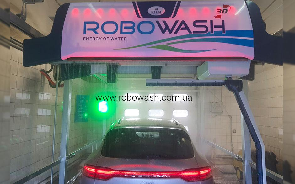 Автоматическая бесконтактная робот мойка RoboWash Львов ул. Дж.Вашингтона 8 (автосалоны Mercedes-Benz и Porsche Center)