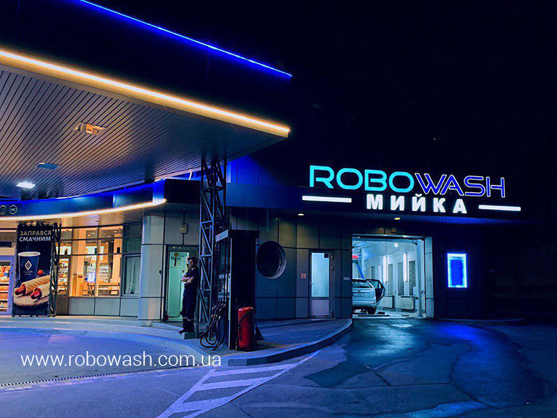автоматическая бесконтактная робомойка автомобилей robowash продажа в Украине