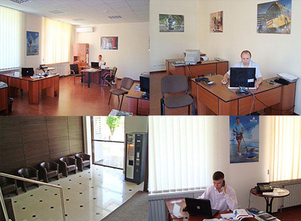 офис дельта днепр
