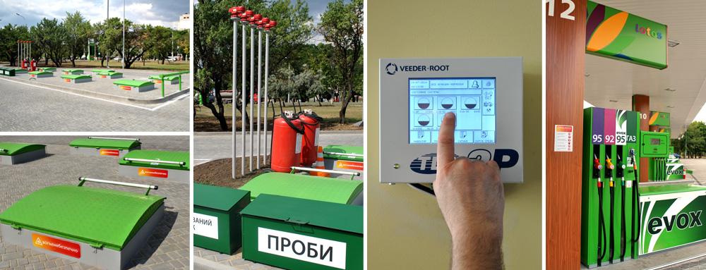 оборудование для азс лотос