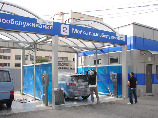 автомойки самообслуживания украина ильичевск