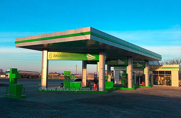 оборудование для азс днепр нефть