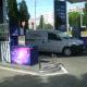 оборудование для азс socar украина