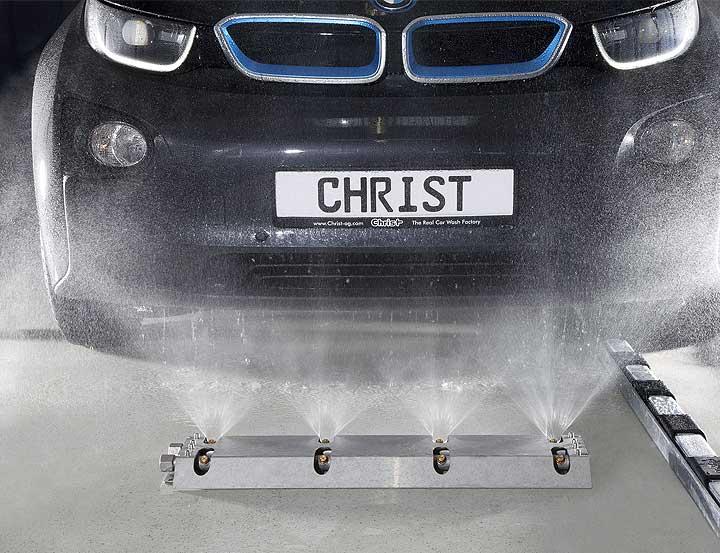 автоматическая туннельная мойка christ